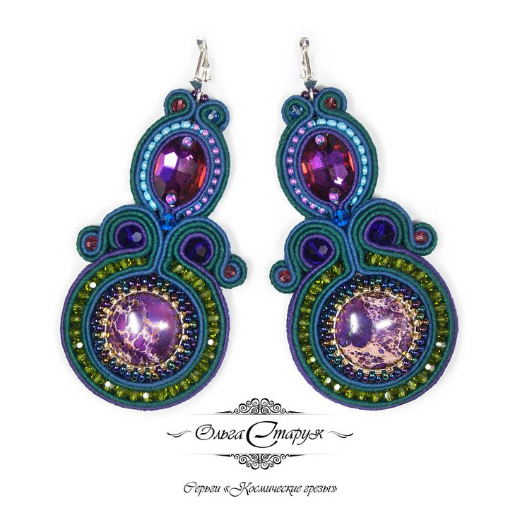 """Soutache earrings """"Space dreams"""" by Olga Staruk. Fascinating stone variscite (sediment Jasper), framed by olive green Swarovski beads , harmonious shades and at the same time complements the shimmering Swarovski crystal and sparkling. Handmade jewelry is made to order."""