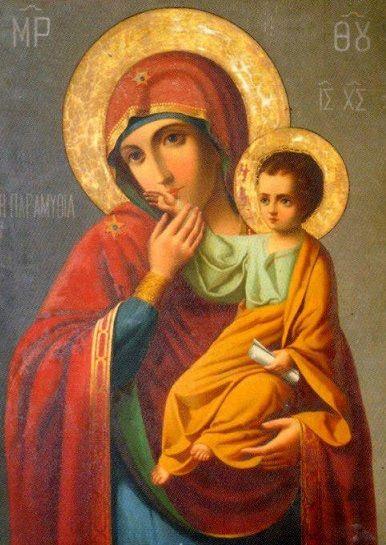 María y Jesús.