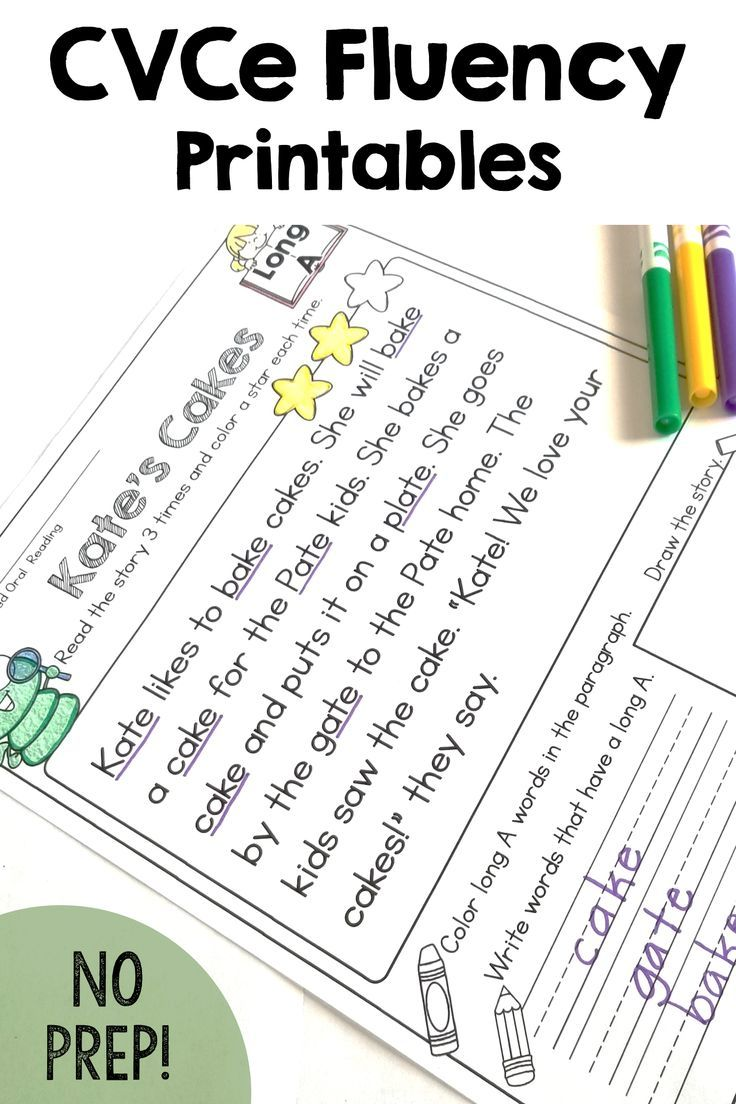 Reading Fluency Passages Silent E Reading Fluency Passages Reading Fluency Fluency Passages Free printable oral reading fluency