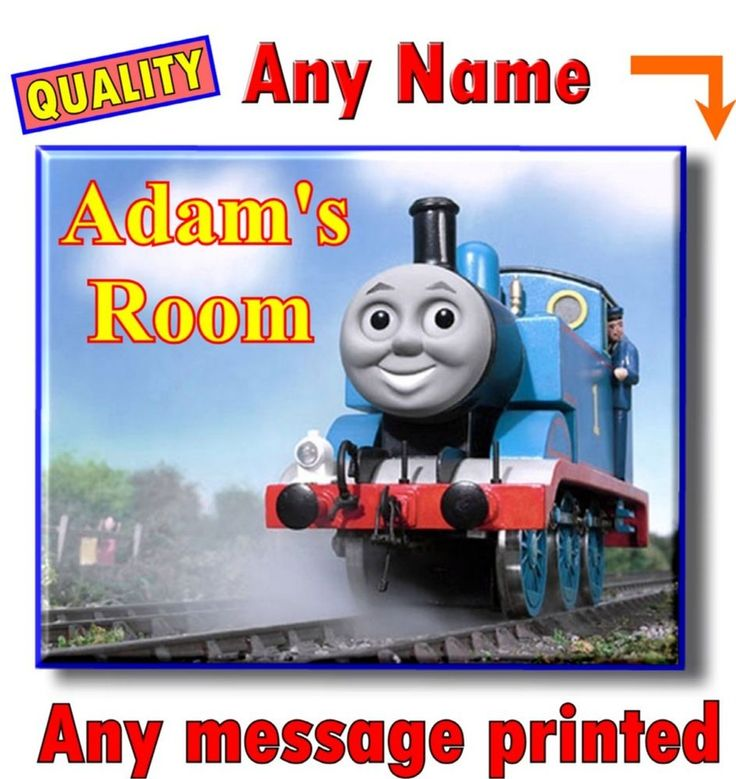 THOMAS THE TANK ENGINE - PERSONALISED DOOR SIGN / PLAQUE BEDROOM  GIFT ANY NAME