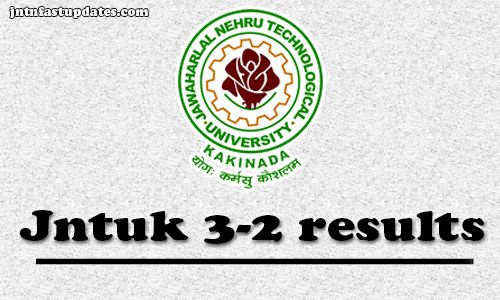 JNTUK 3-2 Results 2016: JNTUK B.Tech 3-2 (R13, R10, R07) Supplementary Results Nov/Dec 2016, jntuk III B.Tech II Semester results 2016, jntu kakinada 3-2 sem results 2016 date, jntuk 3-2 supply results 2016.