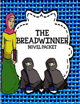 the novel parvana essay A graphic-novel adaptation of ellis' heartwarming story of parvana, a young girl in  afghanistan who cuts her hair and dresses as a boy to earn.
