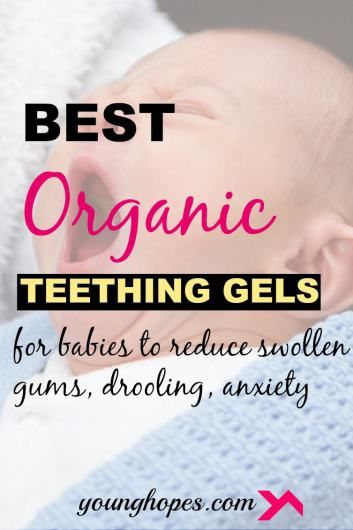 Best Natural Organic Baby Teething Gel #organic #baby #teething