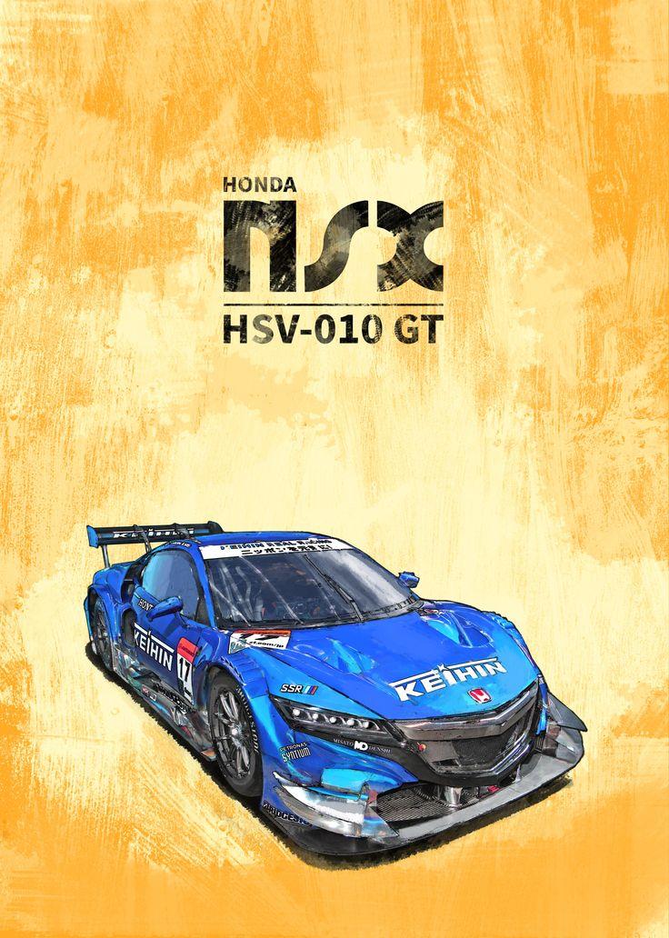 Honda NSX HSV-010 GT