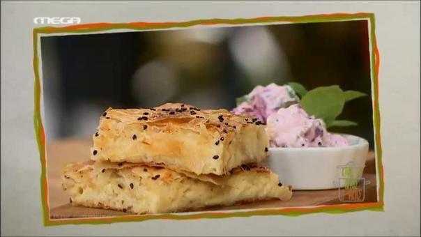 ΥΛΙΚΑ  Για την τυρόπιτα  1 συσκ. Φρέσκο Φύλλο Κρούστας ΚΑΝΑΚΙ  200 ml γάλα  300 γρ. ένταμ  200 γρ. γκούντα  100 γρ. έμενταλ  3 αυγά  Πιπέρι  100 γρ. βούτυρο  1 κ.γ. μπέικιν πάουντερ  Παπαρουνόσπορο για το πασπάλισμα  Για τη σαλάτα με παντζάρια  400 γρ. παντζάρια  200 γρ. γιαούρτι  Ελαιόλαδο  1 σκ. σκόρδο  Πιπέρι  50 γρ. καρύδια  2 φρέσκα κρεμμύδια  Παπαρουνόσπορο  Δυόσμο   Αλάτι