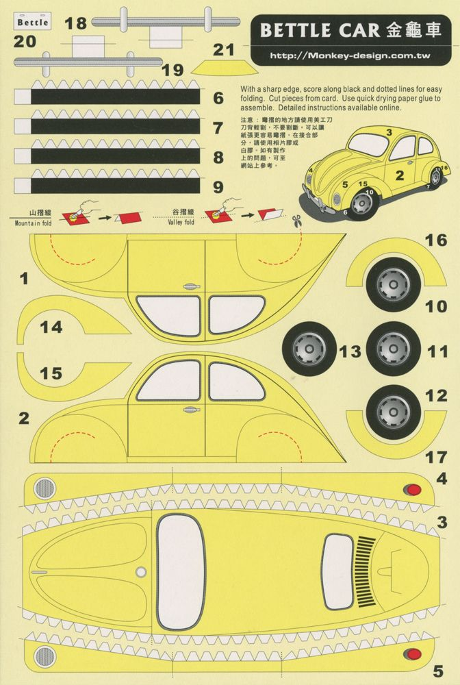 bug paper toys 642 best images about das vintage vw beetle s on 1178