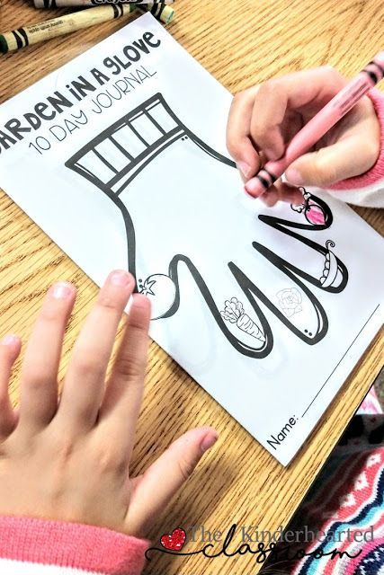 Plant life cycle activities: Addition and math activities. Garden in a glove FREEBIE