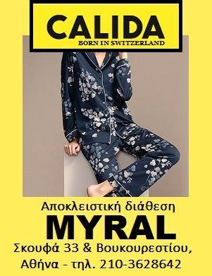 CALIDA-MYRAL(WINTER2017-18)