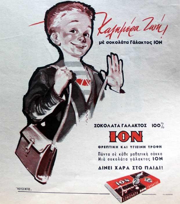 Ion Chocolate