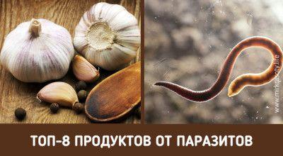 Будь здорова | Naget.Ru