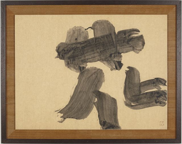 Yuichi Inoue 井上有一 (1916-1985), 花 / Hana, 1968. Ink on Chinese paper, 61.0 x 80.5 cm.