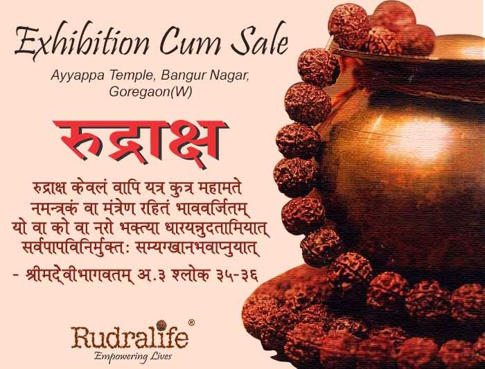 "Rudralife - ""Rudraksha Exhibition Cum Sale - Ayyappa Temple, Mumbai  Our pure and original Rudraksha shall bless you with Dharm, Artha, Kaam and Moksh. Visit our exhibition cum sale from 28th May till 3rd June 2014   Contact Details: 9322947642, 022 28791990  Venue:- Plot No: 185, Shree Goregaon West, Mumbai- 400 104, Ayyappa Temple Rd, Bangur Nagar, Goregaon Eas, Mumbai"