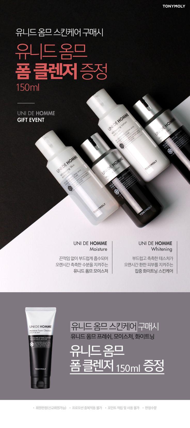 Tony Moly Uni De Homme Product