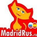 Матчи Эль Классико El Clásico, Реал Мадрид Real Madrid — ФК Барселона FC Barcelona , Чемпионата Испании по футболу сезона 2016-2017, Лиги ББВА Liga BBVA состоятся : Первый матч, 1-й круг , …