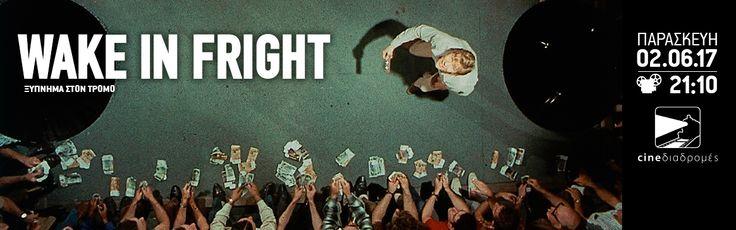 Ξύπνημα στον Τρόμο (Wake in Fright, 1971) fb cover