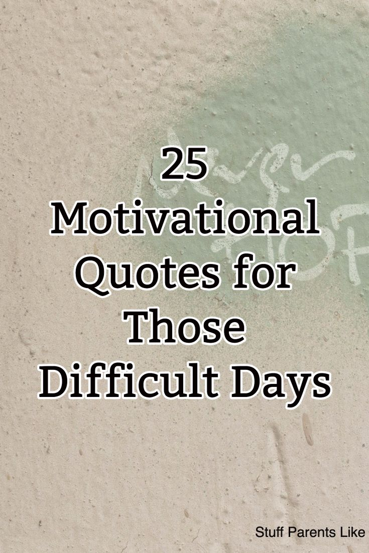 We all have those days we don't feel like doing the stuff that helps us be successful. Here are 25 quotes to read on days like those!