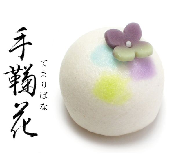 生菓子 手鞠花