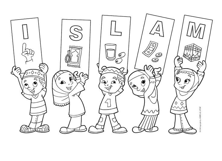 Five Pillars Of Islam- coloring page