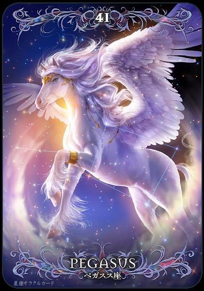 Pegasus by Takaki Artist Kagaya Fairy Myth Mythical Mystical Legend Elf Fairy Fae Wings Fantasy Elves Faries Sprite Nymph Pixie Faeries Enchantment Forest Whimsical Whimsy Mischievous Fantasy Dragon Dragons Sword Sorcery Magic Fairies Mermaids Mermaid Siren Ocean Sea Enchantment Sirens Witch Wizard Surreal Zodiac Astrology *** http://www.kagayastudio.com/ *** kagaya.deviantart.com ***