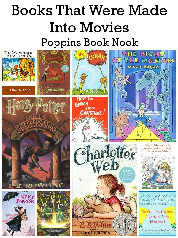 August Poppins Book Nook: Books that Were Made into Movies - 3Dinosaurs.com