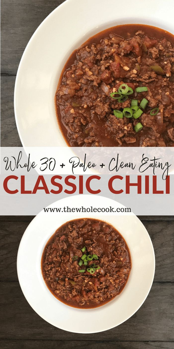 This chili recipe is Whole 30 compliant but you're not going to notice. It's thick. It's hearty. It's a perfect classic chili.