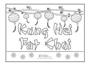 Kung Hei Fat Choi is said at Chinese New Year and it's literal translation is 'Congratulations- wishing you the best of wealth/prosperity'. Your child can colour in this poster and wish a Happy New Year to others!' iChild.co.uk