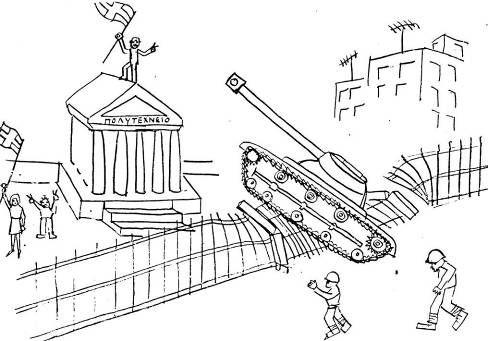 Ζωγραφιές για 17 Νοέμβρη   2ο ΔΗΜΟΤΙΚΟ ΣΧΟΛΕΙΟ ΝΑΥΠΛΙΟΥ