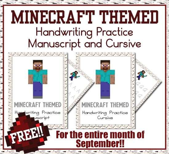 Free printable Minecraft-Themed Handwriting Practice Sheets - Money Saving Mom®