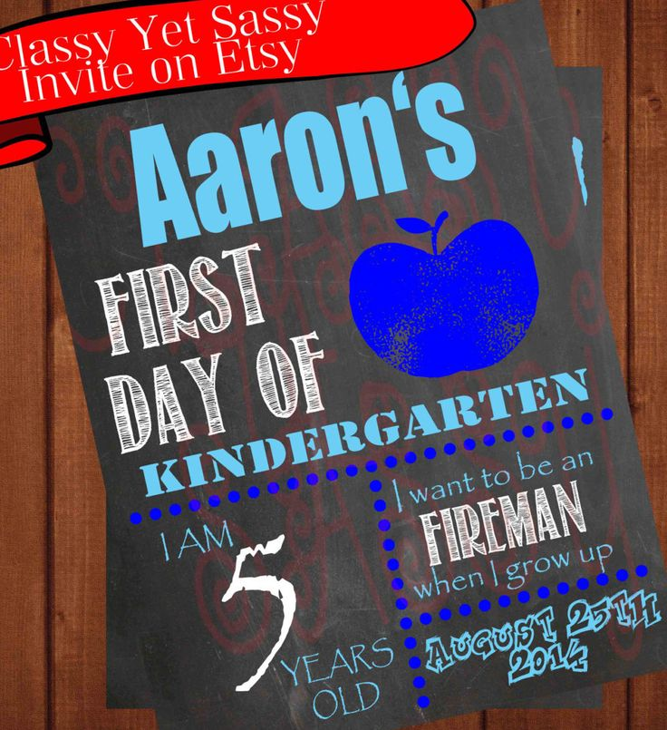 Frist Day School Printable Sign, First Day of Preschool, First Day of Kindergarten, First Day of Second grade by ClassyYetSassyInvite on Etsy