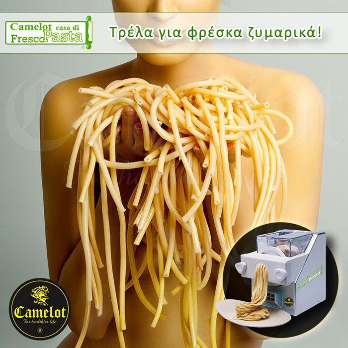 Με τον ΝΕΟ ΣΥΓΧΡΟΝΟ παρασκευαστή φρέσκων ζυμαρικών Camelot casa di Fresco Pasta της CAMELOT μπορείτε πλέον να δημιουργήσετε τα πιο υγιεινά, γευστικά και φρέσκα ζυμαρικά μέσα σε λίγα λεπτά πανεύκολα. Συμπεριλαμβάνονται 10 ανταλλακτικά για 10 διαφορετικά σχήματα πάστας για να επιλέξετε και να φτιάξετε σπαγγέτι, πέννες, φετουτσίνι, παπαρδέλες, φύλλα για λαζάνια και άλλα.