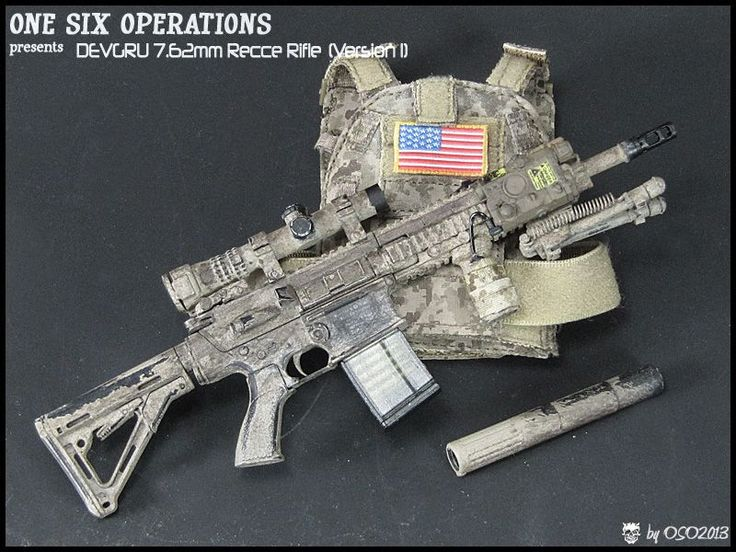 delta force weapons - photo #12