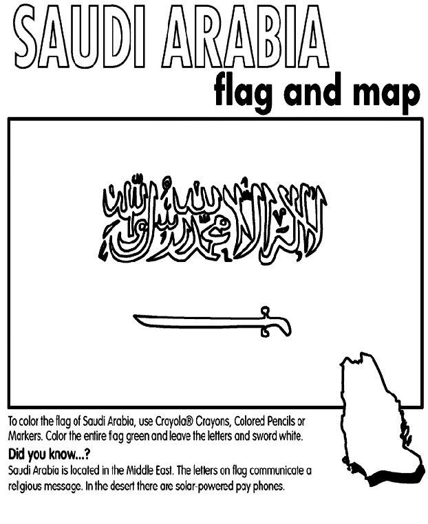 Saudi Arabia Coloring Page