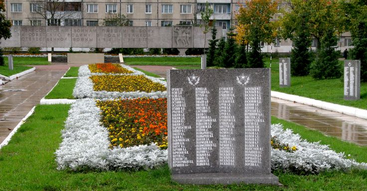 Front view Brotherhood Cemetery at Vera Slutskaya Kolpino. The memorial devoted to victims of World War II. Brotherhood cemetery of about 888 soviet soldiers. Street of Vera Slutskaya, Kolpino.
