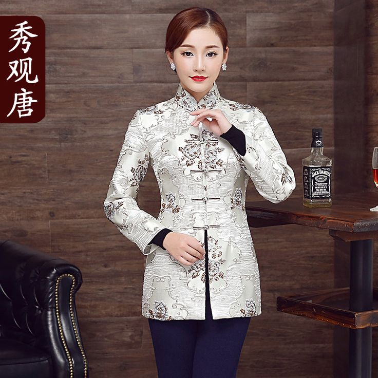 Wonderful Rose Jacquard Frog Button Mandarin Jacket - Blue - Chinese Jackets & Coats - Women