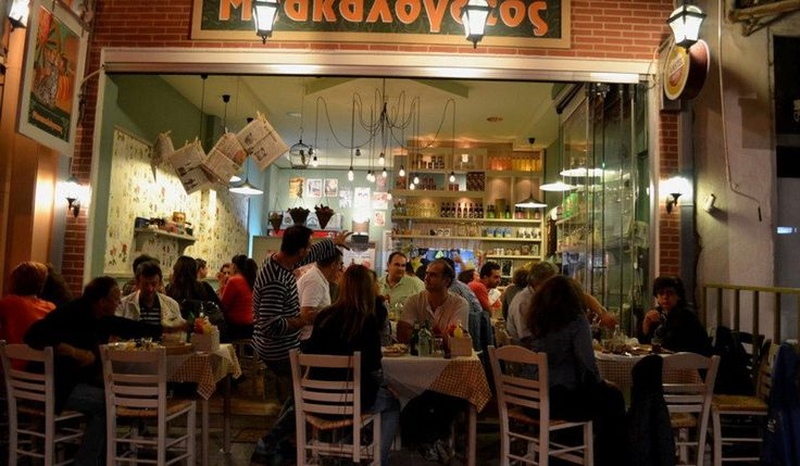 Based in #Alexandroupolis and in the bustling Kountouriotou street, the tavern #Bakalogatos embodies the good old way of entertainment! Its cuisine closely follows the grandma's recipes and attaches using only pure, fresh ingredients rigorously selected!  #Greektavern #Alexandroupoli #Greece #Evros #WeGreek With WeGreek card you get a discount for your meal in the restaurant! Get your card today!