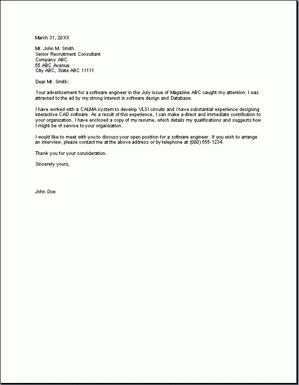 Cover Letter Template Short 1 Cover Letter Template