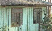 Casa sustentável tem telhado verde e banheiro seco - G1 Paraná - Paraná TV 1ª Edição - Vídeos - Catálogo de Vídeos