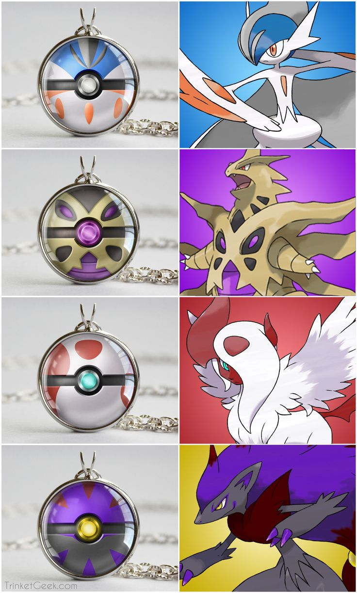 how to sell pokeballs pokemon sun