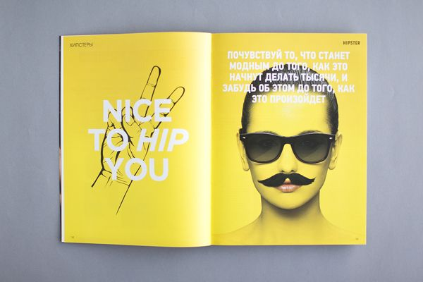 Hipster Magazine 1 / 2 / 3 / 4 issues. on Editorial Design Served ...