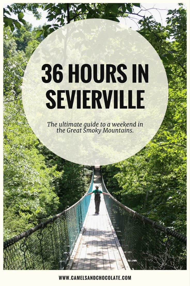 Smoky Mountain Vacation: Planning the Perfect Weekend Escape to Sevierville, Tennessee. Sevierville is the gateway to the Smoky Mountains and it's both affordable and family-friendly—not to mention, peppered with adventure parks and ziplines that active vacationers will eat up. And Dolly Parton lives there! I've got the ultimate Smokies getaway planned for you—simply follow my itinerary to recreate our perfect summer weekend in Sevierville. | Camels and Chocolate #smokymountains #sevierville
