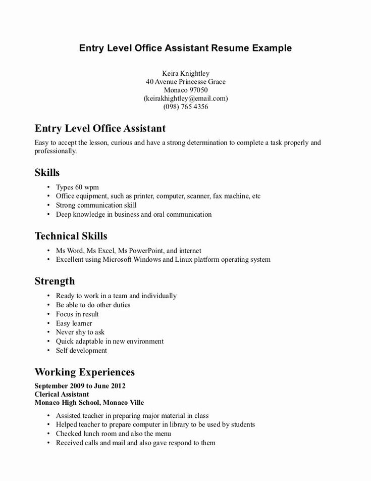 Entry level administrative assistant resume with no