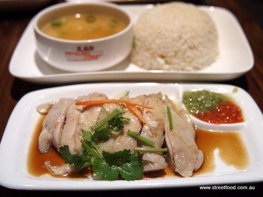 Street Food: Petaling Street ~ Hainanese Chicken Rice Malaysian Hawker Food - Haymarket Sydney