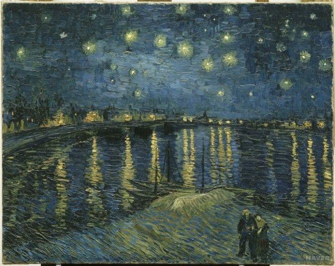 [유화물감과 주석튜브의 개발] <아를의 별이 빛나는 밤> - 반 고흐: 반 고흐는 아름다운 밤 풍경과 빛나는 별을 좋아했다고 한다. 하늘에 비현실적이고 환상적인 분위기를 줌으로써 그 순간 느꼈던 인상을 개성넘치게 표현했다.
