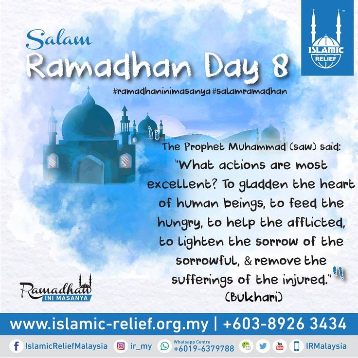 """The Prophet Muhammad (saw) said:    ""What actions are most excellent? To gladden the heart of human beings, to feed the hungry, to help the afflicted, to lighten the sorrow of the sorrowful, & remove the sufferings of the injured.""""    [BUKHARI]    www.islamic-relief.org.my  #islamicreliefmalaysia  #islamicrelief  #ramadhaninimasanya  #salamramadhan  #quoteoftheday"