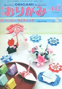 NOA Magazine 442 book cover
