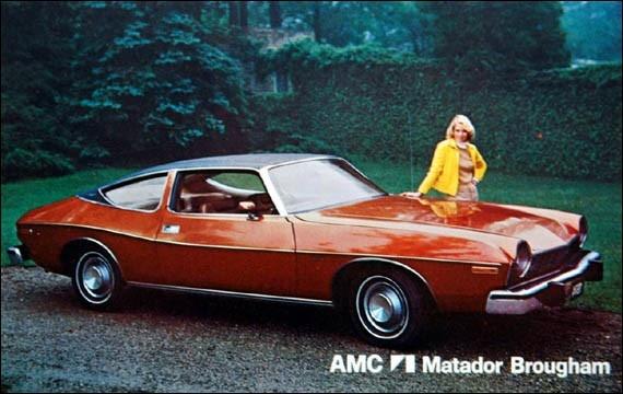 Matador Car: 1974 AMC Matador Brougham One Of The Ugliest Cars Ever