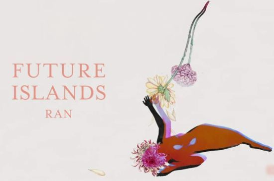 "Ouça ""Ran"", a faixa que marca o retorno do Future Islands #Anos80, #DebbieHarry, #Disco, #Grupo, #M, #Música, #Noticias, #Novo, #Rock, #Single, #Vinil, #Youtube http://popzone.tv/2017/02/ouca-ran-a-faixa-que-marca-o-retorno-do-future-islands.html"