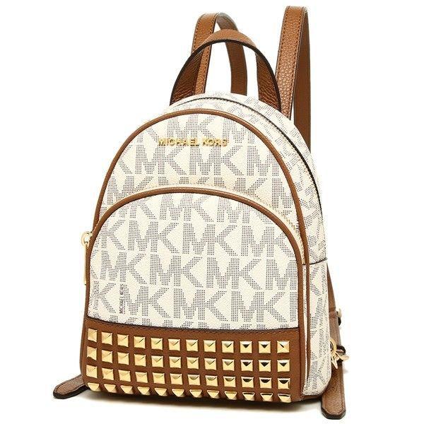 1be215bf2157 ... where can i buy nwt michael kors abbey mini backpack crossbody stud  vanilla mk acorn extra