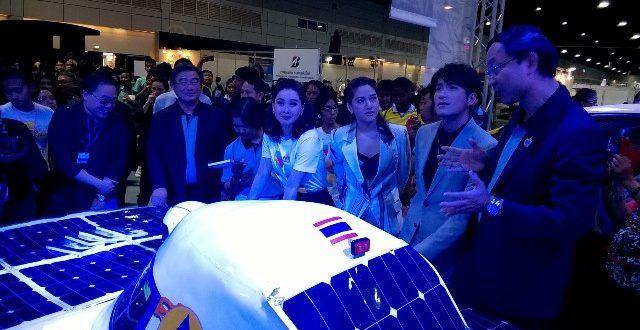วิทยาลัยเทคโนโลยีสยาม โชว์รถพลังงานแสงอาทิตย์ STC-1…