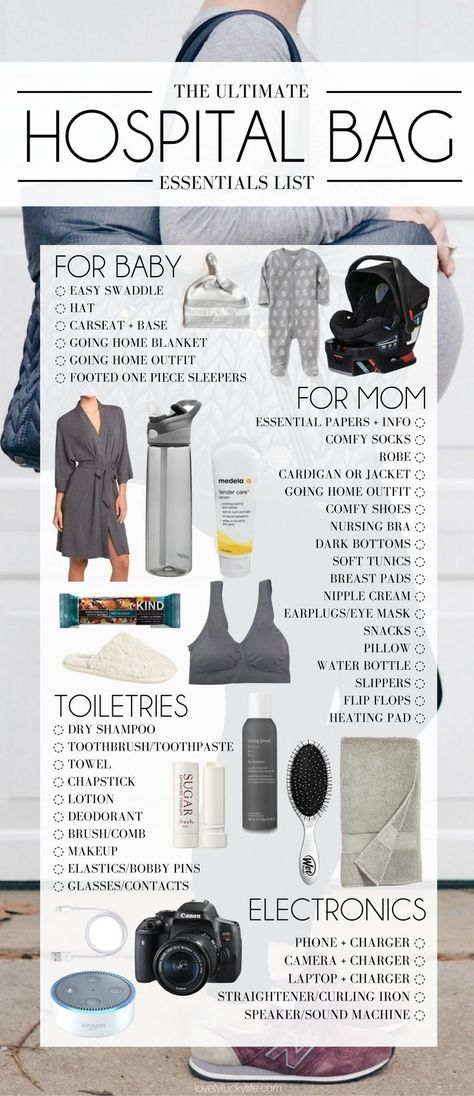 the only Hospital Bag Checklist you need... ultimate list of hospital bag essentials from a mom of 2 - what to pack for the hospital